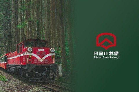 全新LOGO的色調,源自象徵鐵道文化旅行時代啟始的經典火車頭紅色。 圖/林鐵處提...