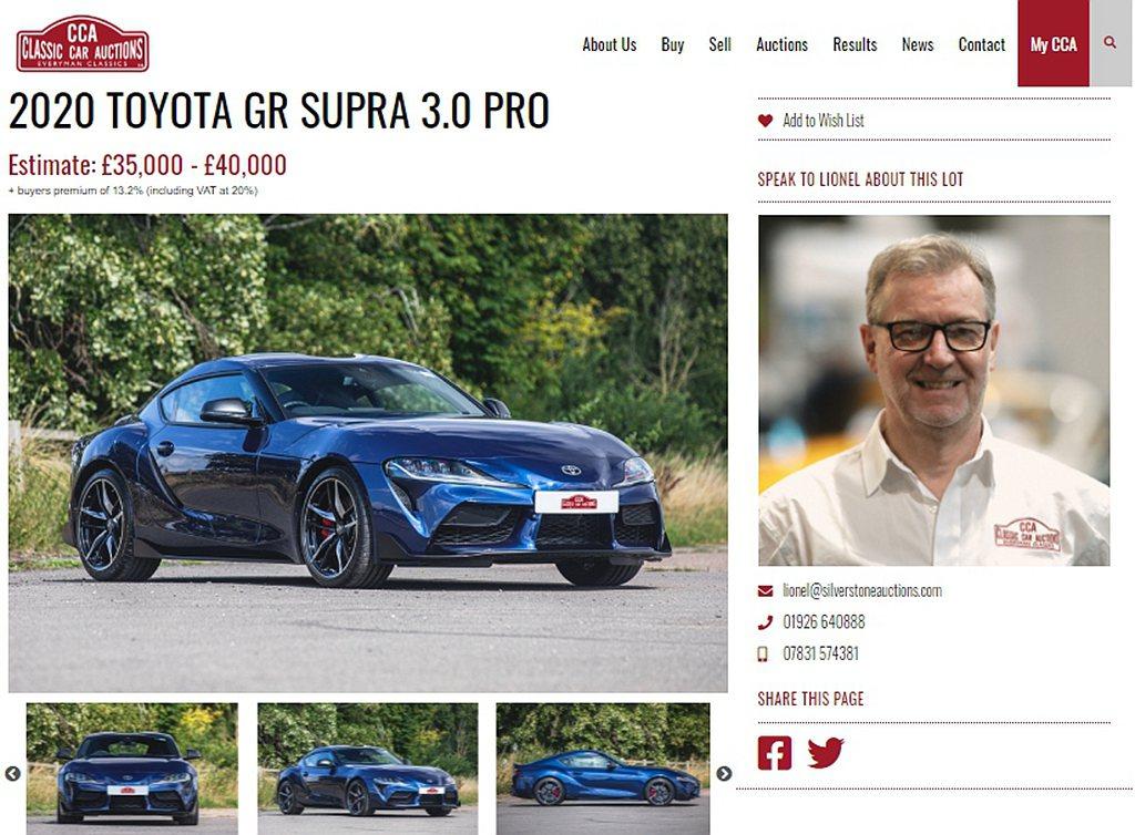 Toyota GR Supra 3.0 Pro當地新車售價為54,365英鎊起(...