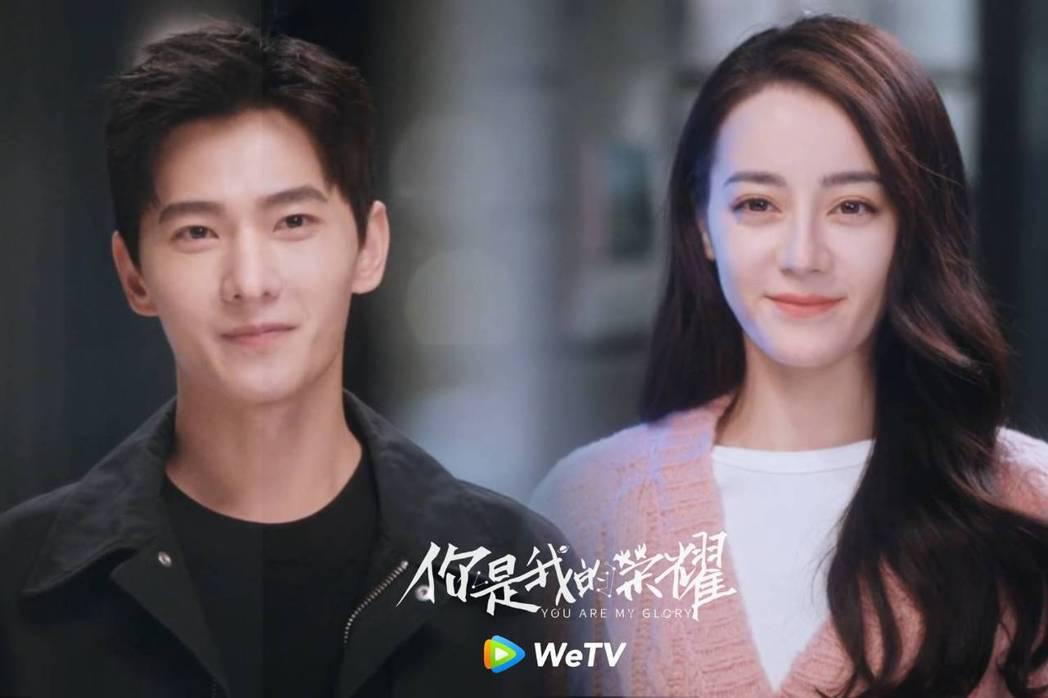 迪麗熱巴(右)和楊洋神還原「你是我的榮耀」。圖/WeTV提供