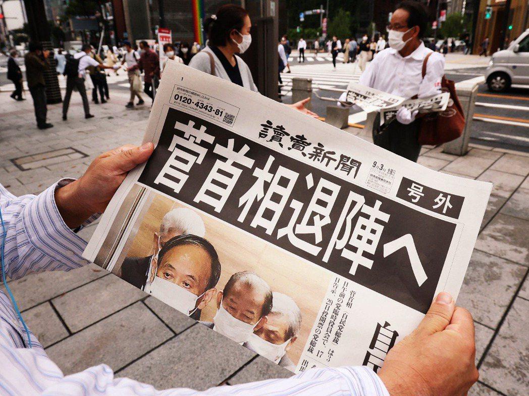 日本首相菅義偉3日上午突然對外宣布:不會尋求首相連任,並確認退出9月29日的自民...