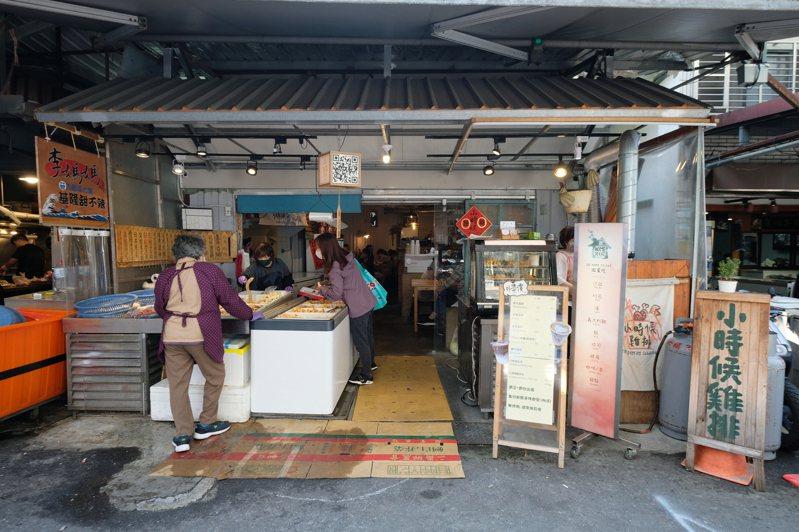 Go home to eat和小時候雞排是暗藏在台北濱江市場的人氣美食。(圖/金大佛提供)