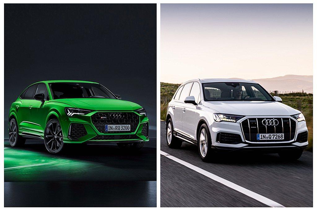 台灣奧迪調整旗下休旅車系動力編成,豪華7人座休旅Audi Q7新增45 TDI ...