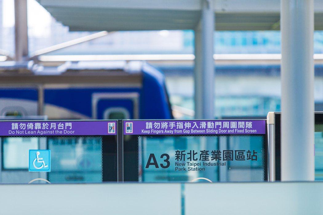 利多帶動下,機捷A3站周邊房市未來看漲。 業者/提供