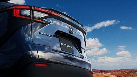 Subaru首款電動車Solterra怎麼這麼像Toyota?