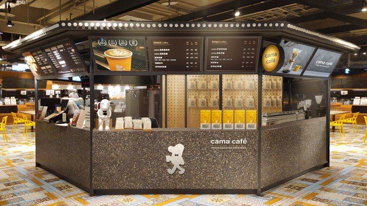 CAMA咖啡進駐新光三越台北南西店三館美食街。圖/新光三越提供
