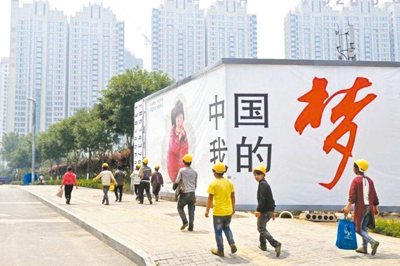 大陸國家主席習近平在8月初中央財經委員會第十次會議中,提出走共同富裕道路,即民間俗稱的「打富」,要求企業第三次分配。中新社