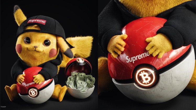 皮卡丘相當時髦,擁有SUPREME寶貝球。圖/取自IG @galyosef