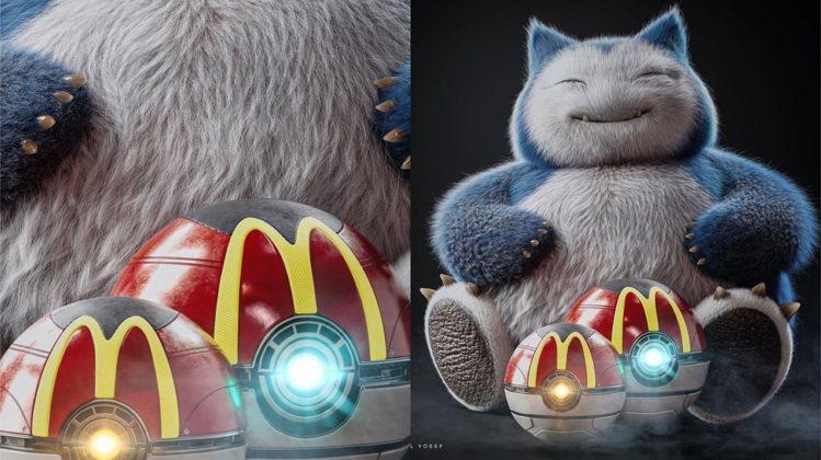 卡比獸擁有可以冒出無限麥當勞薯條的寶貝球,我也想要一個!圖/取自IG @galy...