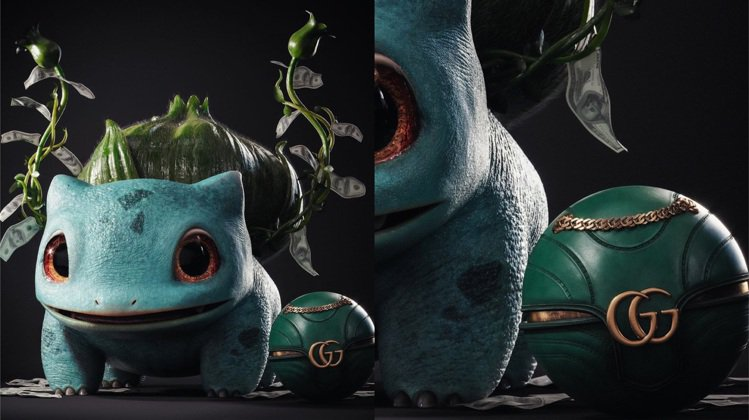 妙蛙種子的錢從樹上長出來,可以裝在它的GUCCI寶貝球裡。圖/取自IG @gal...
