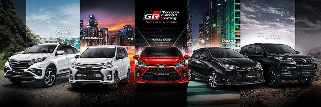 Toyota GAZOO Racing系列近期在全球掀起一股熱潮,印尼市場日前更...