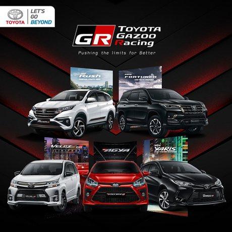 Toyota GR運動車型漸受歡迎!印尼市場一次推5款任君挑選