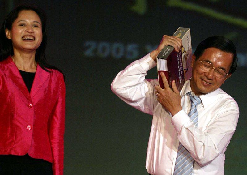 2005年9月4日,時任總統的陳水扁(右)參加青年國是論壇,會議結束前作勢將討論成果扛上肩膀帶走模樣,逗得大家堂大笑。圖/聯合報系資料照片