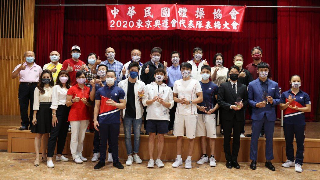 中華民國體操協會在今天舉辦東京奧運代表隊表揚大會。圖/中華民國體操協會提供