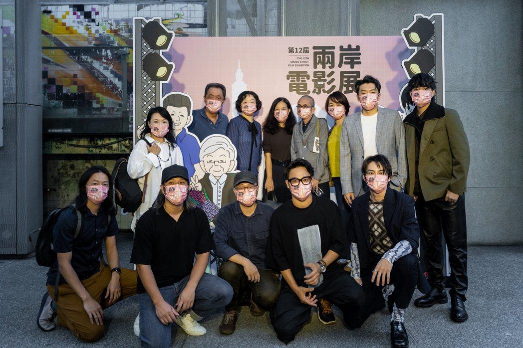 第12屆兩岸電影展4日宣告正式揭幕。圖/兩岸電影展提供