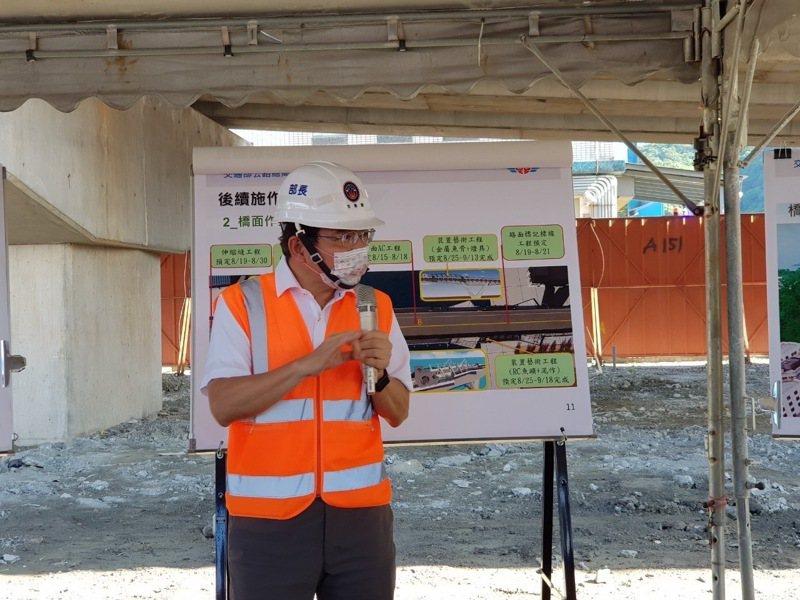 交通部長王國材期許工程可以如期完工。圖/公路總局提供