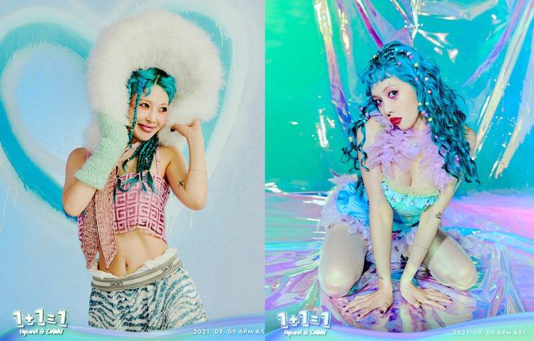 韓國女星泫雅和Dawn的迷你專輯新歌形象照。圖/摘自facebook