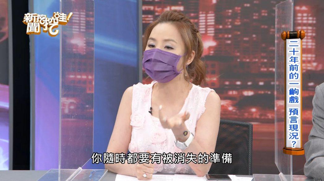 許聖梅就分析福原愛就算是不倫失德,也還是受到中國大陸網友喜愛的原因。 圖/擷自Y...