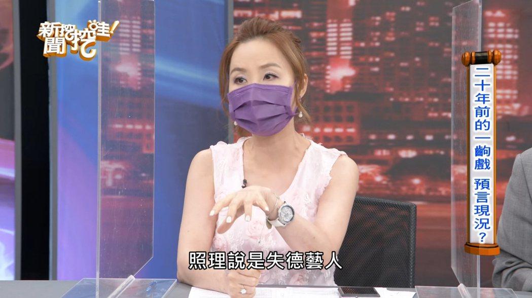 許聖梅提醒福原愛去中國大陸發展,要小心隨時被消失。 圖/擷自Youtube