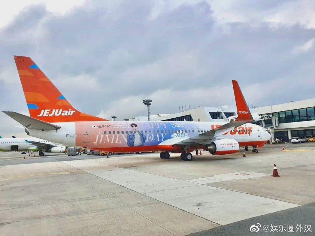 朴智旻的中國粉絲後援會,集資為偶像訂制專屬的飛機彩繪。 圖/擷自微博