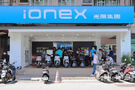 光陽「ionex尊榮換電」上線首假日!車主擠爆服務據點搶申請