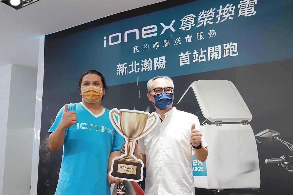 光陽ionex新北瀚陽經銷服務據點,不僅是光陽ionex授權店全台銷售冠軍,假日...