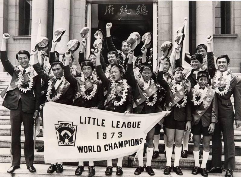 巨人少棒隊在奪得世界少棒冠軍賽後1973年9月5日返國,在總統府前歡呼致敬。圖/聯合報系資料照片