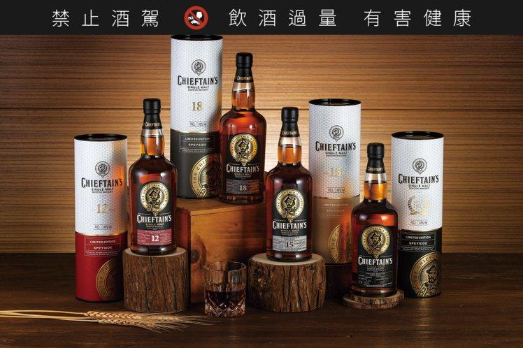 老酋長威士忌新包裝垂直年份酒款,包括老酋長1936精釀單一麥芽蘇格蘭威士忌、老酋...