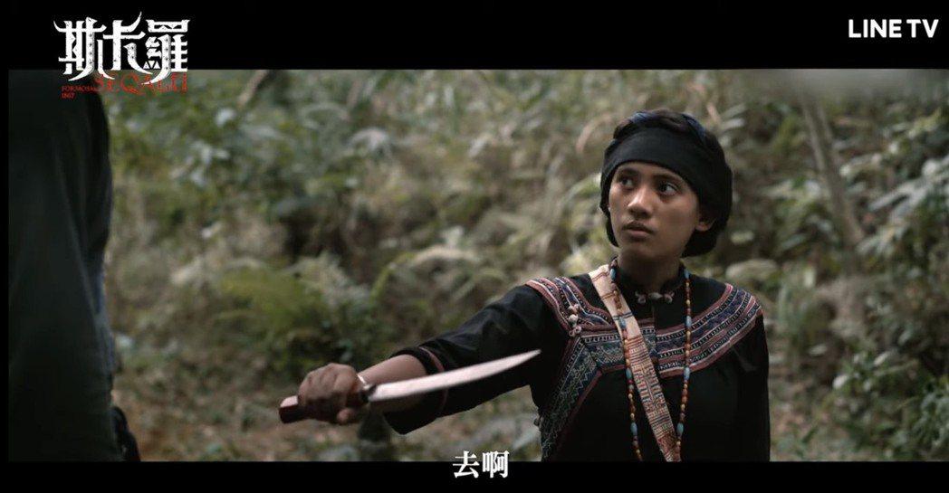 程苡雅在「斯卡羅」中飾演烏米娜公主。圖/摘自LINE TV