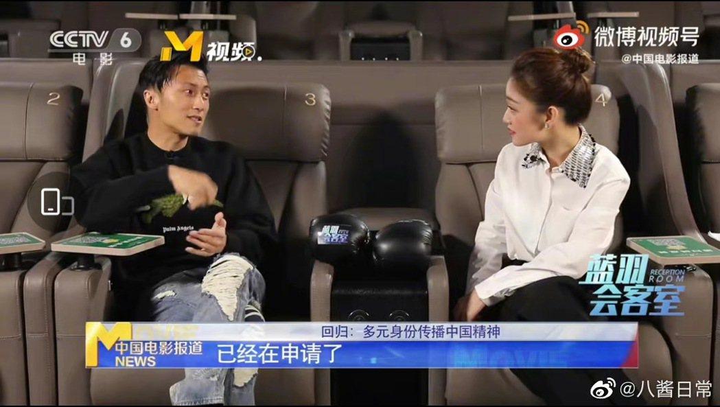 謝霆鋒表明自己是中國人。圖/摘自微博