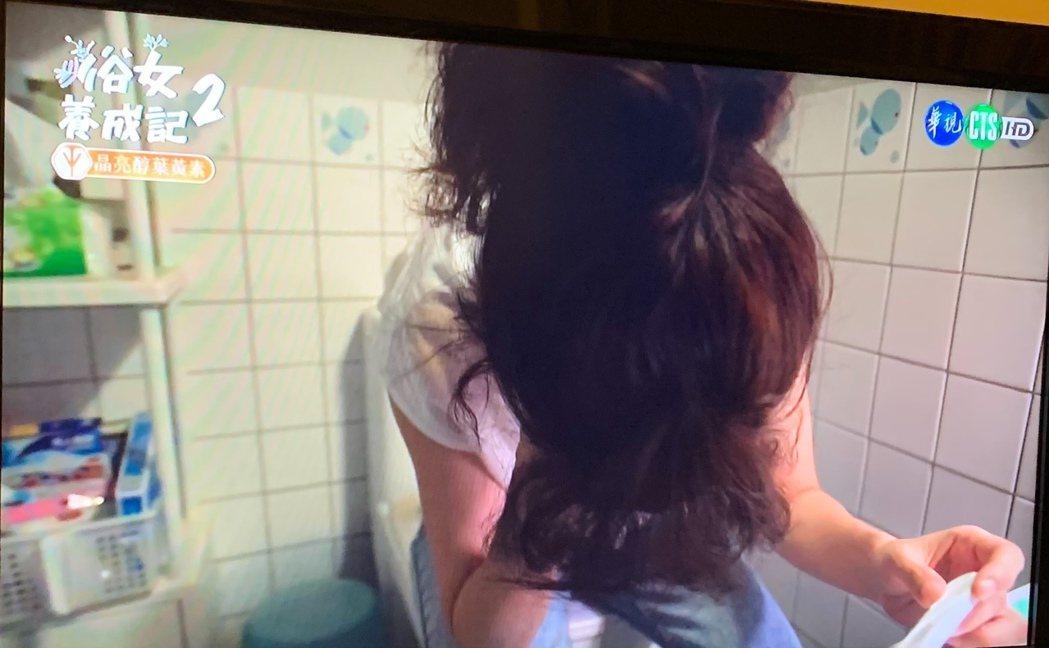 謝盈萱在「俗女2」中發現自己懷孕崩潰。圖/翻攝華視