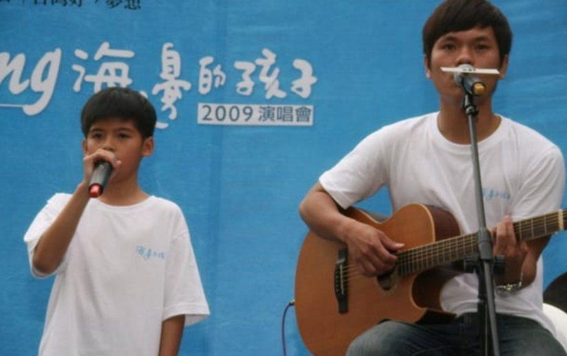 2009 「海邊的孩子」為部落文化教育籌措經費活動,分享文化教育的同時,也實踐文...