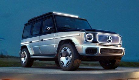 預覽G-Class電動化雛形 Mercedes-Benz EQG純電概念車發表!