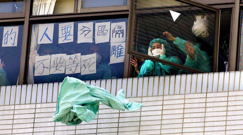 2003年SARS期間,和平醫院遭政府封院景況。圖/聯合報系資料照片