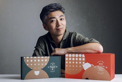 TASTE by MMHG創辦人林泉(Richie Lin)以及網站新發表產品。...