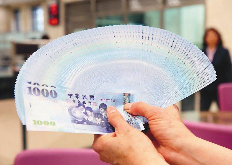 新台幣示意圖。 圖/聯合報系資料照