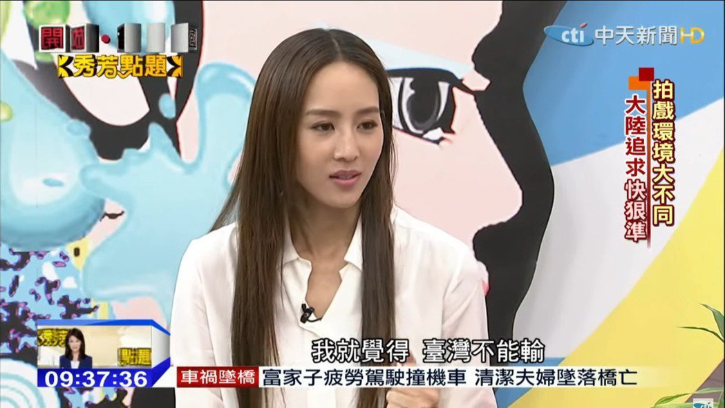 6年前張鈞甯上節目接受盧秀芳訪問。 圖/摘自YouTube