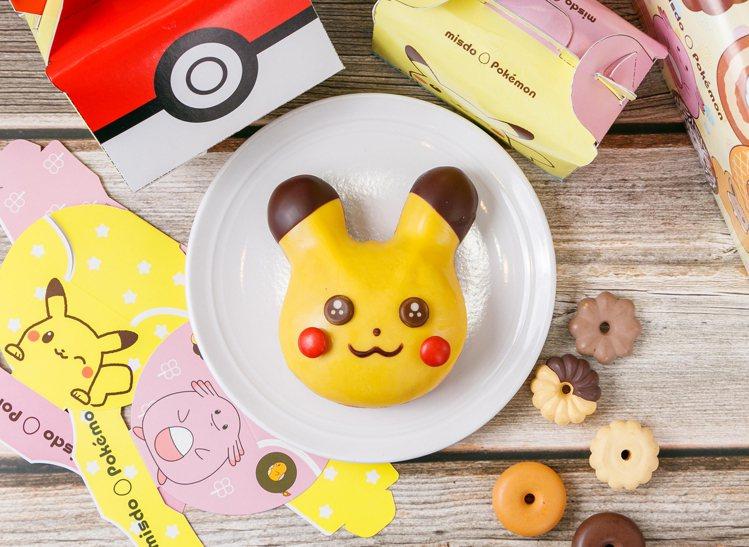 「皮卡丘甜甜圈」有2種不同的電力眼神,每顆75元。圖/Mister Donut提...