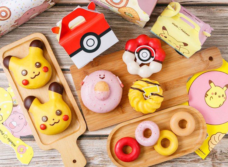 Mister Donut推出全新口味的寶可夢甜甜圈。圖/Mister Donut...