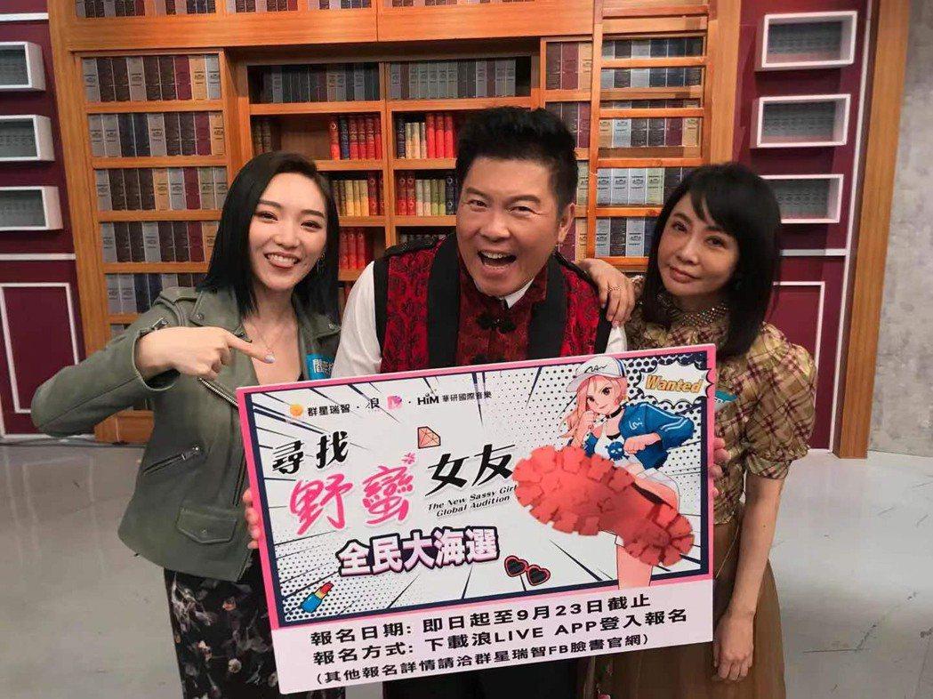 柴智屏(右)和閻奕格(左)上曾國城主持的「全民星攻略」。圖/三禾行銷提供
