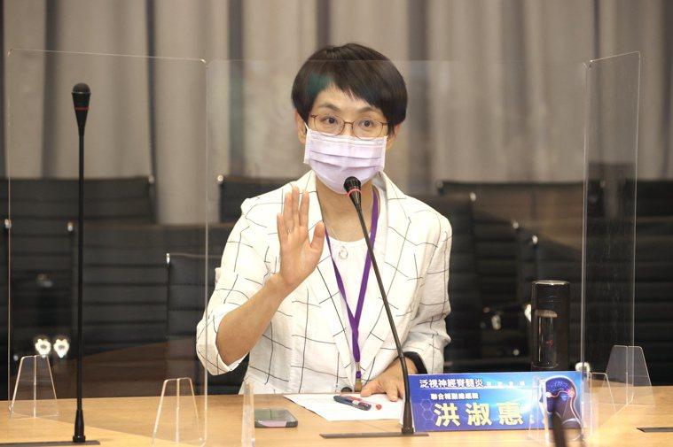 泛視神經脊髓炎專家會議於八月卅一日舉行,聯合報副總編輯洪淑惠表示,期盼透過這次座...