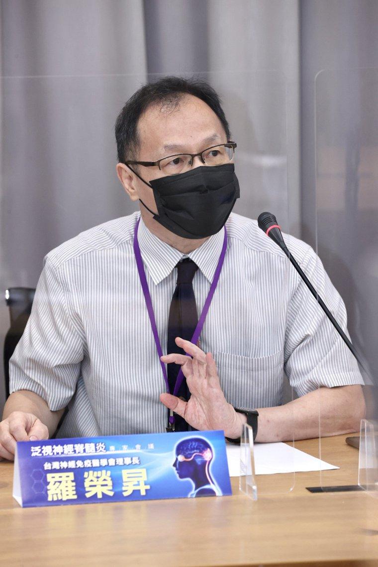 泛視神經脊髓炎專家會議於八月卅一日舉行,台灣神經免疫醫學會理事長羅榮昇指出,泛視...