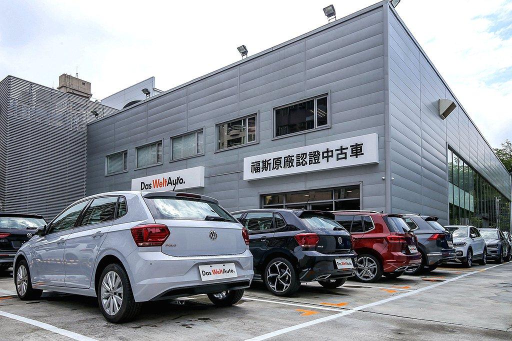 有意換車的福斯人,台灣福斯汽車提供舊換新優惠最高65,000元,車主可將符合標準...
