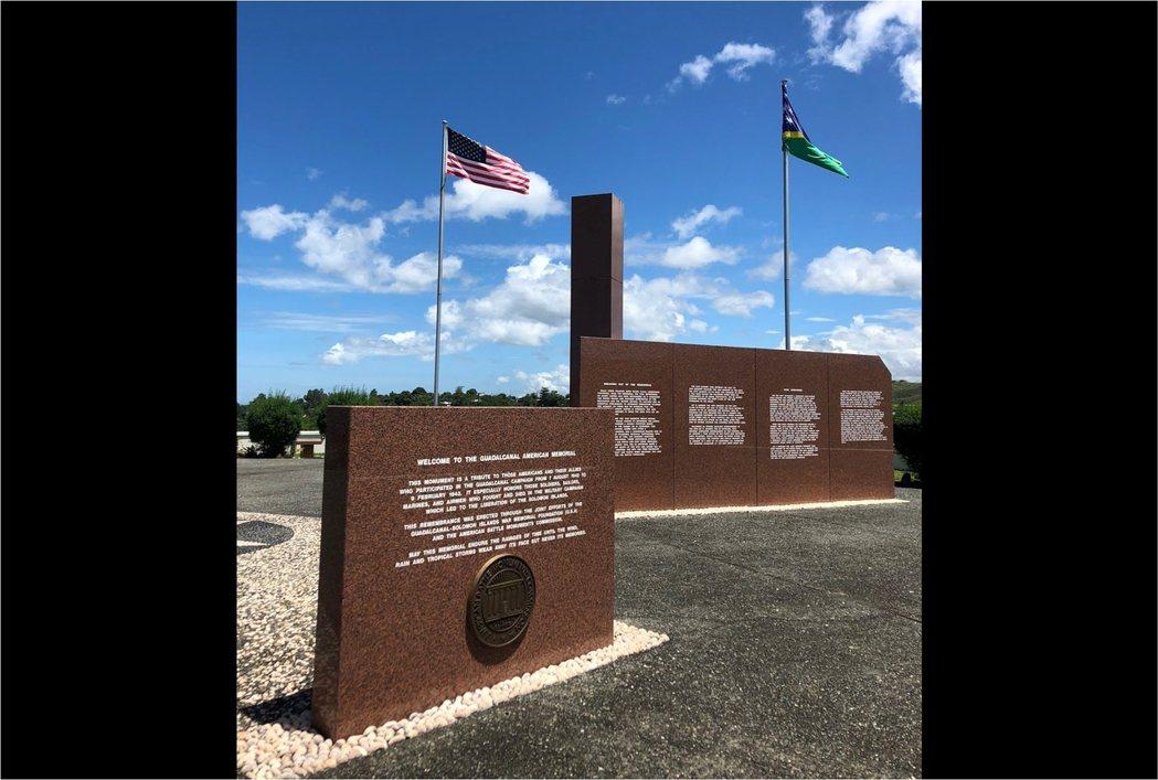瓜島戰役紀念碑全景。 圖/ABMC提供