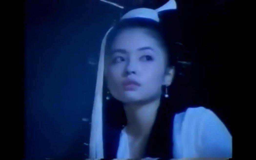 何如芸30年前演出首部電影扮演女鬼角色。 圖/擷自Youtube