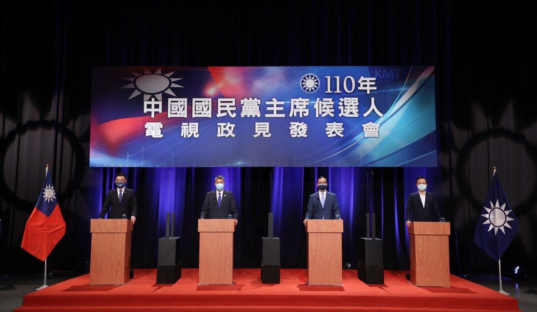 圖為國民黨主席四位候選人(左至右:江啟臣、張亞中、朱立倫、卓伯源)。 圖/聯合報系資料照片