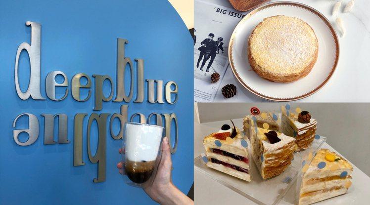 圖/深藍咖啡館臉書專頁、深藍咖啡館官網