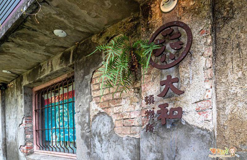 圖/饗食客棧。淘氣猴vs肥獅子的旅食天堂授權