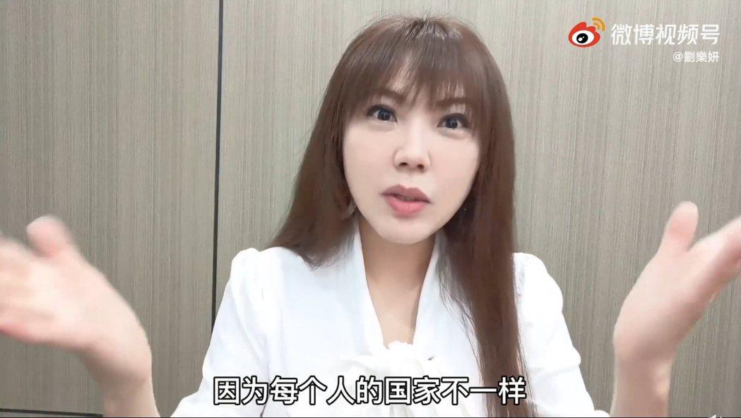 劉樂妍評論張鈞甯事件。 圖/擷自劉樂妍微博