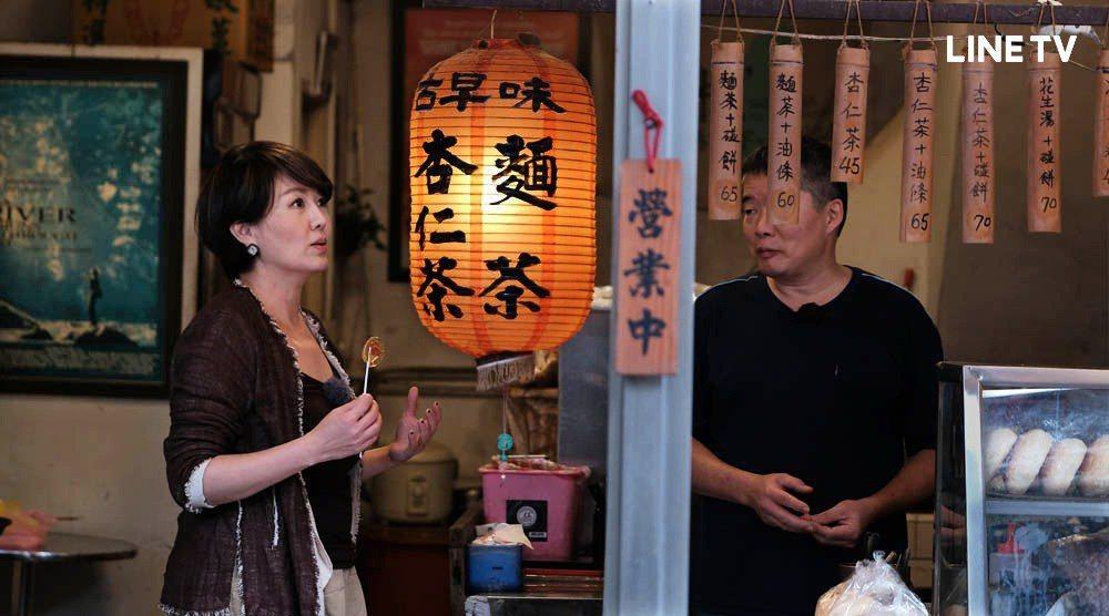 「今天誰來店」是純網路節目,邀苗可麗走入台灣各地找回記憶中的古早味。圖/LINE...