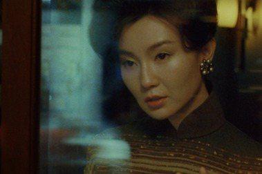 王家衛《花樣年華—一剎那》非同質化代幣(NFT),2021年作(片段摘自1999年電影拍攝)。圖/澤東電影・蘇富比提供